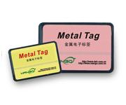 软性抗金属标签
