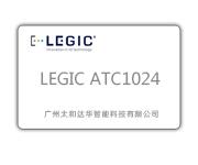 LEGIC ATC1024 卡
