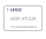 LEGIC ATC128 卡