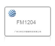 FM1204 CPU卡