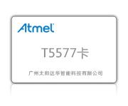 Atmel T5577感应式卡