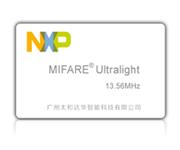 MIFARE Ultralight卡