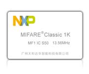 MIFARE Classic 1K  (MF1 ICS50)