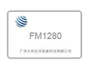 FM1280 CPU卡