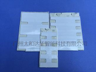 柔性抗金属标签