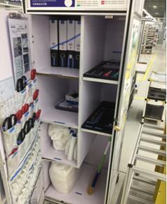 RFID说球帝篮球直播间在线直播化生产工具柜管理