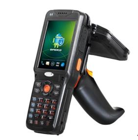 超高频&有源RFID手持式读写器