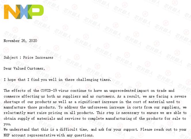 突发!全线涨价!NXP发布涨价函
