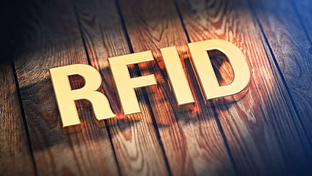 """RFID标签今年格外""""火爆"""",你准备好了吗?"""